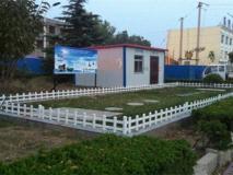 水木清医院医疗污水处理实例