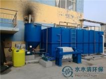 青岛玖美发制品有限公司污水处理项目