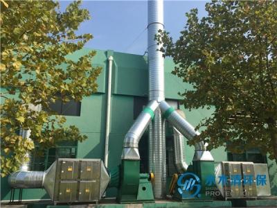 水木清UV光解废气净化装置