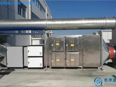 纤维废气处理项目